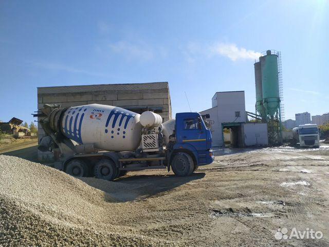 Бетон в московском купить глубинный вибратор для бетона в севастополе