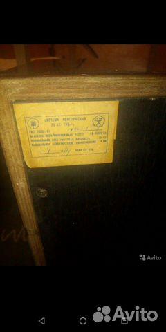 Колонки СССР Вега 25AC-109 89889420858 купить 2