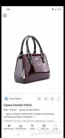 Bag  buy 1