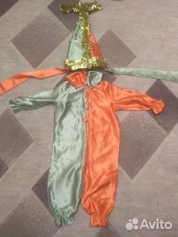 Прокат костюма Петрушки(клоуна) купить 1