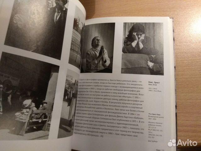 Книга Фотография хх века 89819553658 купить 3
