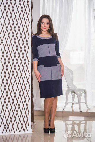 Женские платья Х.Rafael 89803775788 купить 3
