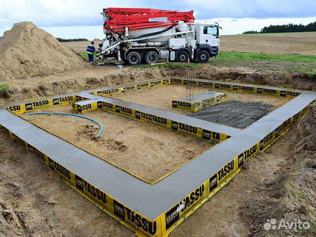 бетон бахчисарай купить