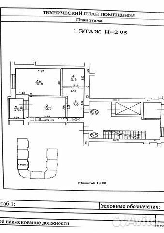 1-к квартира, 43 м², 1/8 эт.