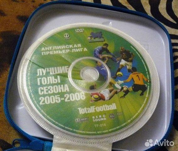 DVD-диски о футболе  купить 8