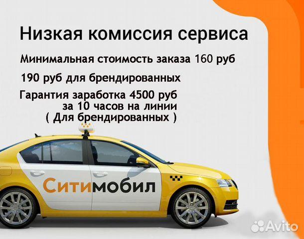 Стоимость работы водитель часа стоимости нормо часа коэффициент