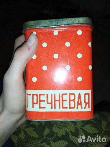 Алюминевые банки СССР