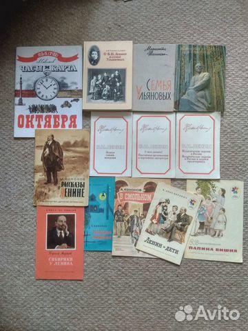 Книги о Ленине. (22 апр. В.И. Ленину 150 лет) 89379670577 купить 1
