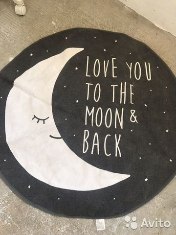 Коврик люблю тебя до Луны и обратно  купить 1