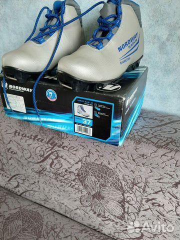 Ski 89242065023 buy 2
