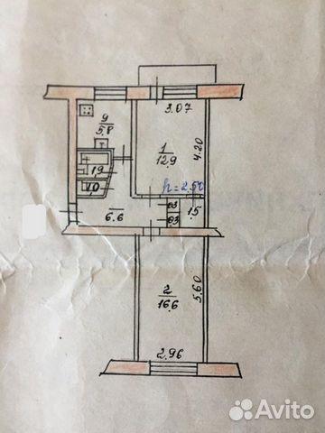 2-room apartment, 47.7 m2, 3/5 floor. buy 1