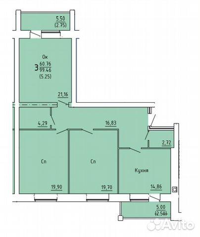 3-к квартира, 104.7 м², 1/4 эт.  89115010133 купить 3