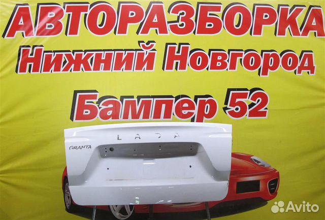 89524408730  LADA Granta 2 (2018) крышка багажника (бел)
