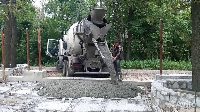 Купить бетон в волгограде красноармейский район норма расхода на 1 м3 цементного раствора