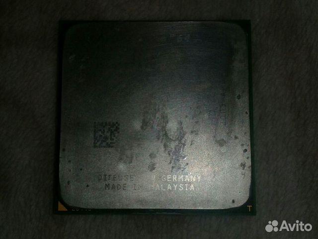 Процессор  89682635702 купить 2