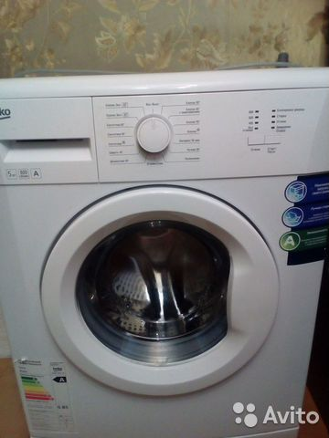 Washing machine  buy 2