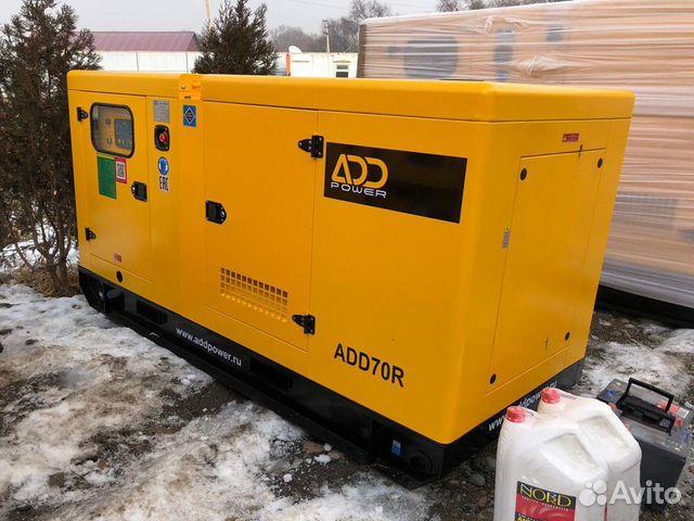 Дизель генератор 50 кВт  84951453909 купить 2