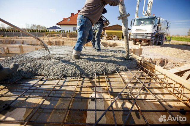 Бетон суджа купить бетон м 550