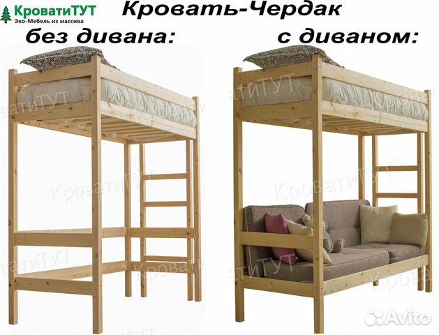 Кровать Двухъярусная Домик Чердак из массива сосны