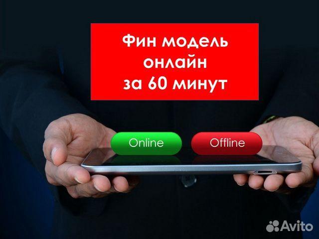 Модели онлайн новосибирск клуб пентхаус киев