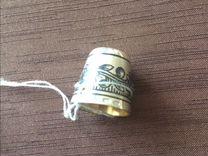 Напёрсток серебряный