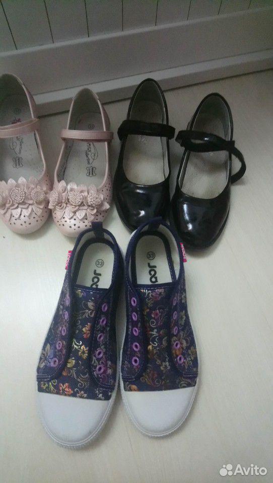 Обувь пакетом  89506384666 купить 1