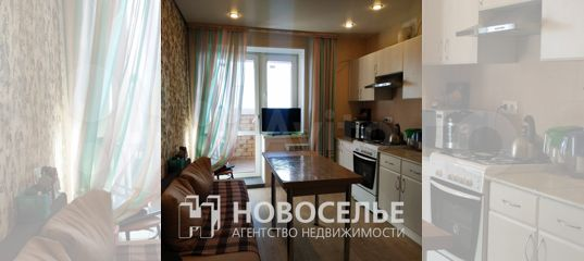 1-к квартира, 40 м², 15/15 эт. в Рязанской области | Покупка и аренда квартир | Авито