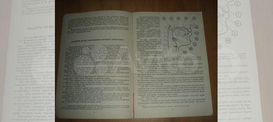 4fd0de24e430c Книга