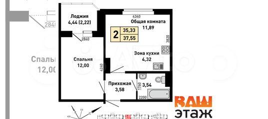 1-к квартира, 37 м², 4/10 эт. в Алтайском крае | Покупка и аренда квартир | Авито