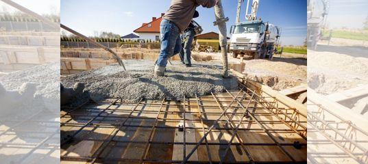 купить бетон в курске цена с доставкой за куб