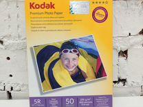 Фотобумага 13х18 глянцевая 230г/м 50л. Kodak