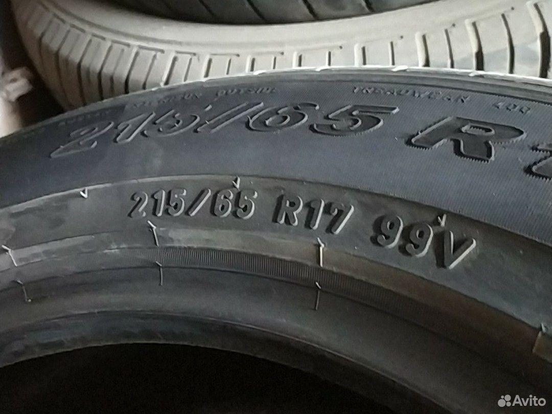 215/65/17 пара шин Pirelli