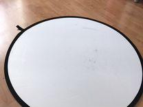 Отражатель круглый белый/серебро 100см
