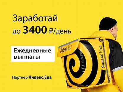 работа для девушек в новосибирске с ежедневной оплатой