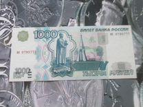 1000 рублей 1997 (без модификации) отличная