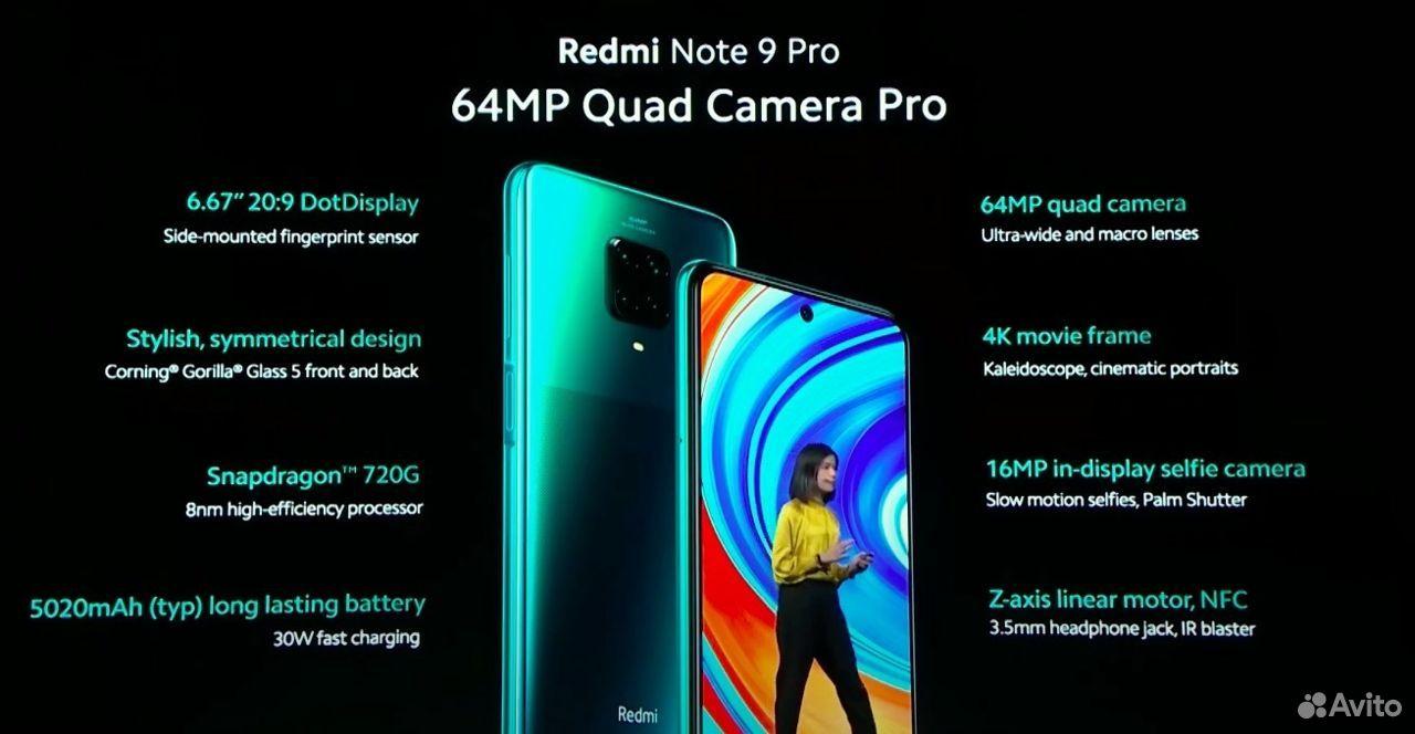Xiaomi Redmi Note 9Pro 6/64GB Зеленый.Новый.Гаран  89290827570 купить 6