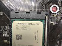 Материнская плата+ процессор AMD 2600