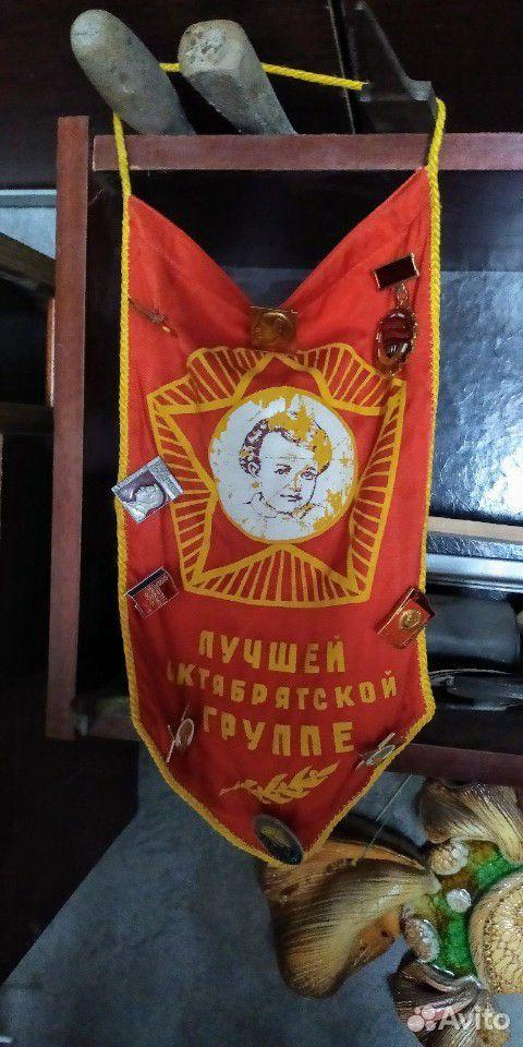 Советский вымпел  89275207108 купить 2