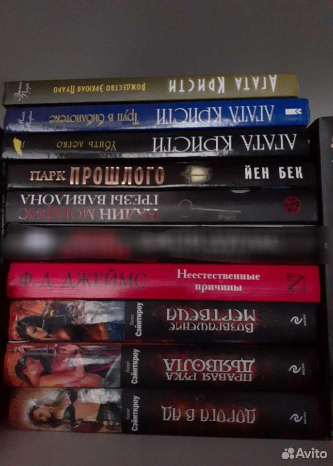 Книги до 20 октября