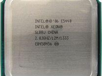 Asus P5G41T-M LX V2 + intel xeon e5440