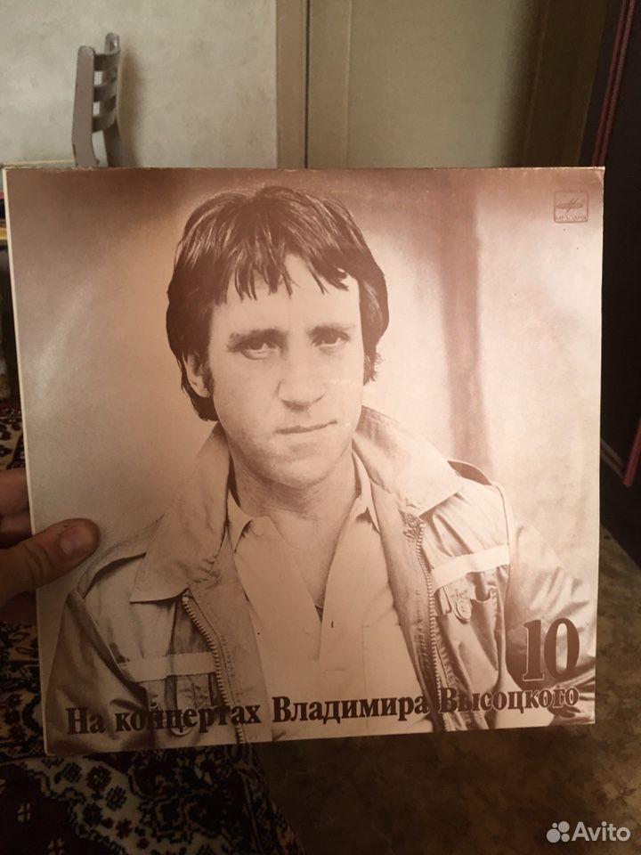 Пластинки отличное качество Владимира Высоцкого  89532612335 купить 5