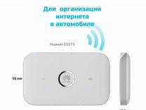 Wifi роутер huawei под всеsim + безлимитныйтариф