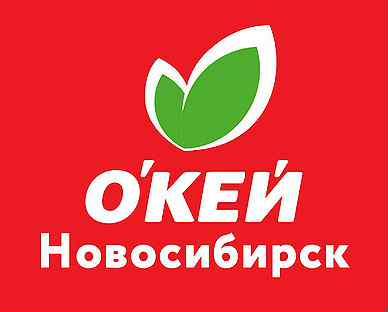 Продавец табачных изделий вакансии новосибирск купить сигареты корона оптом беларусь