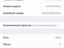 iPhone 7 +