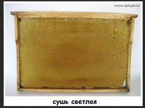 Пчелиные рамки для ульев