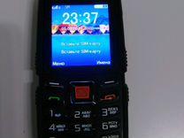 Телефон Texet TM - 500R