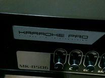 Караоке машина karaoke pro