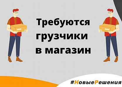 Работа для девушек с ежедневными выплатами в санкт петербурге работа за границей для девушек вакансии