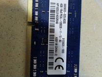 So-dimm ddr3L 4Gb и 8Gb — Товары для компьютера в Геленджике