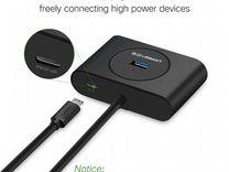Новый Ugreen USB 3.0 хаб концентратор 1м 4 порта